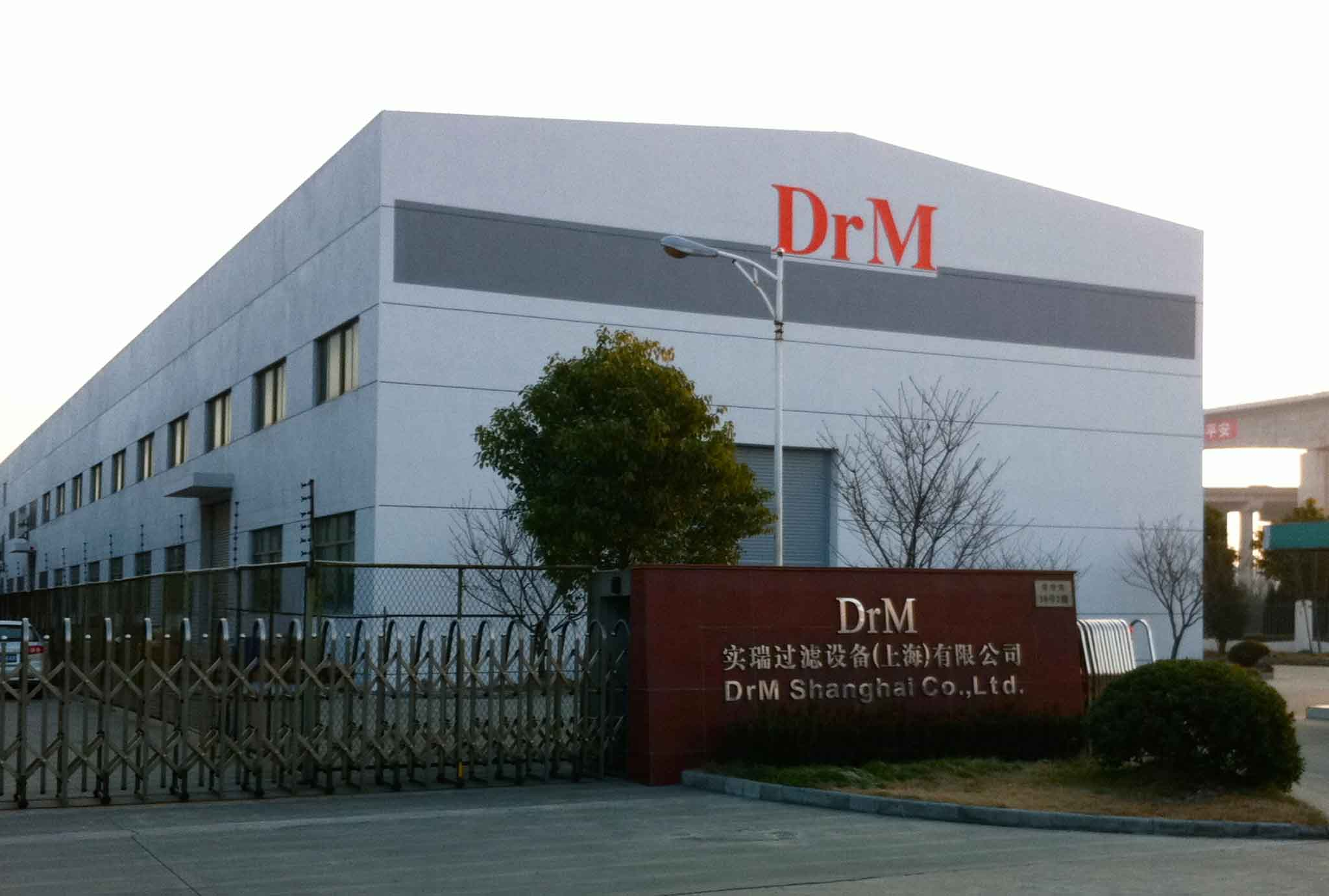 DrM office in China